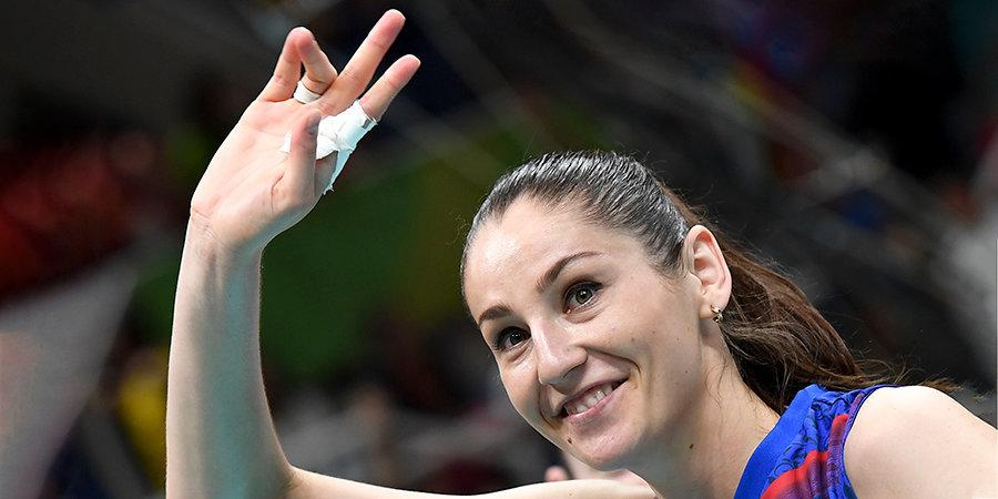 Кошелева завершила карьеру в сборной России и не поедет на Олимпиаду в Токио