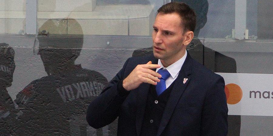 Дэвид Немировски: «Выстояли в меньшинстве, а затем стали допускать результативные ошибки»