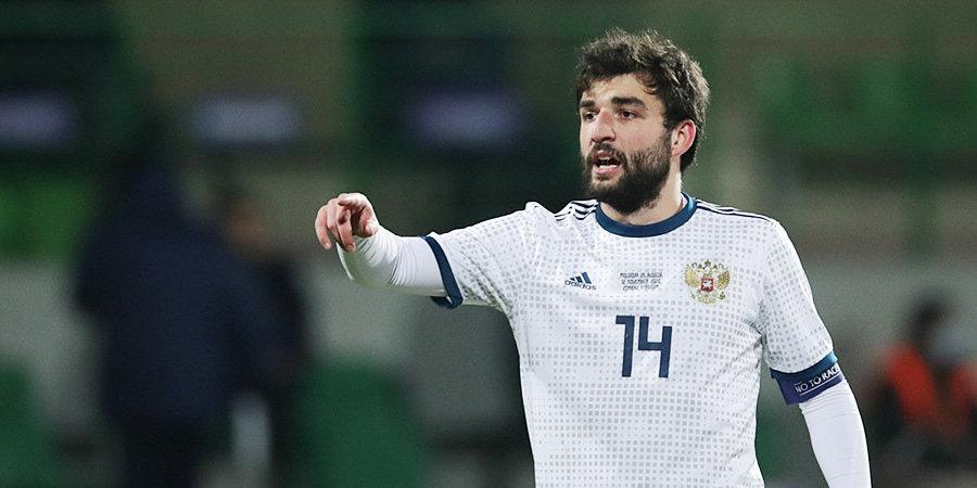 Джикия рассчитывает, что российские болельщики попадут на матч с Данией