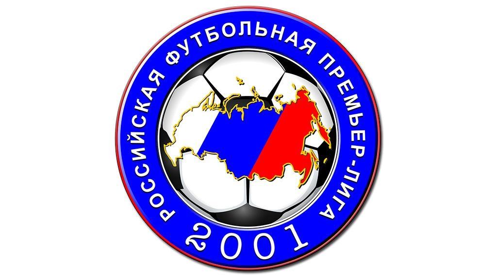 «Енисей» вышел в РФПЛ, «Амкар» сохранил прописку