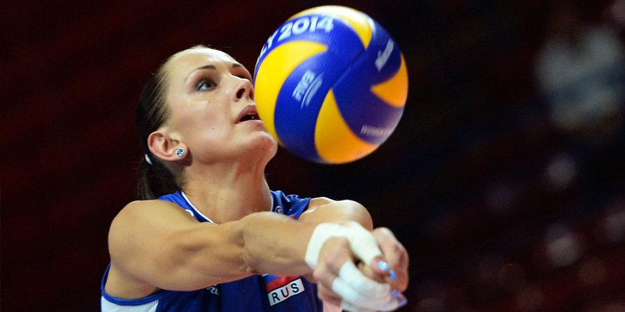 Определен окончательный состав женской сборной России по волейболу на Олимпиаду