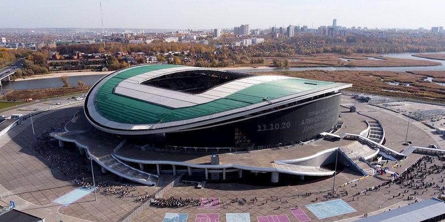 Официально: Матч Россия — Словакия пройдет в Казани