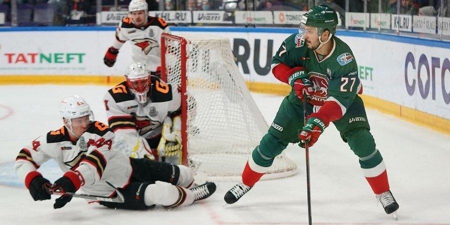 «Авангард» обыграл «Ак Барс» в первом матче финальной серии Восточной конференции КХЛ
