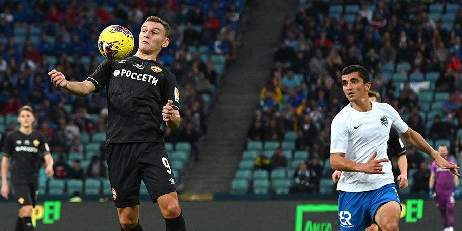 ЦСКА обыграл «Сочи» и прервал свою безвыигрышную серию в РПЛ