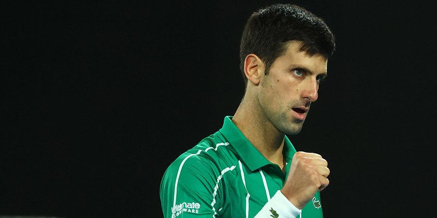 Джокович пробился в четвертьфинал Australian Open, выиграв 300-й матч на ТБШ