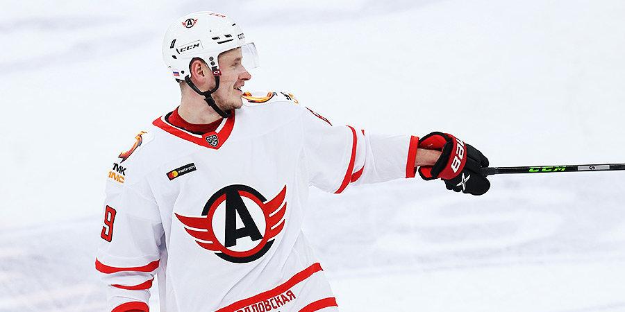 Шумаков пропустит остаток сезона КХЛ из-за травмы