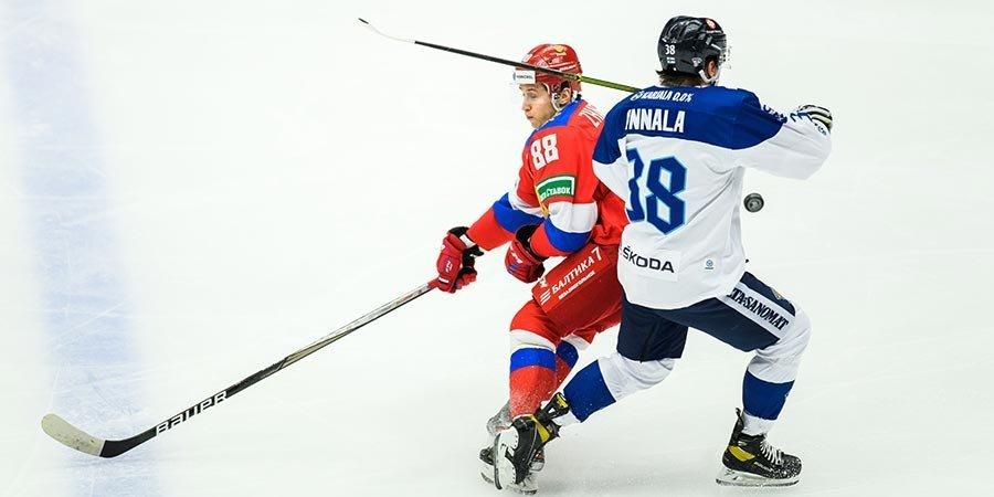 Сборная России стартовала на шведском этапе Евротура с победы над Финляндией