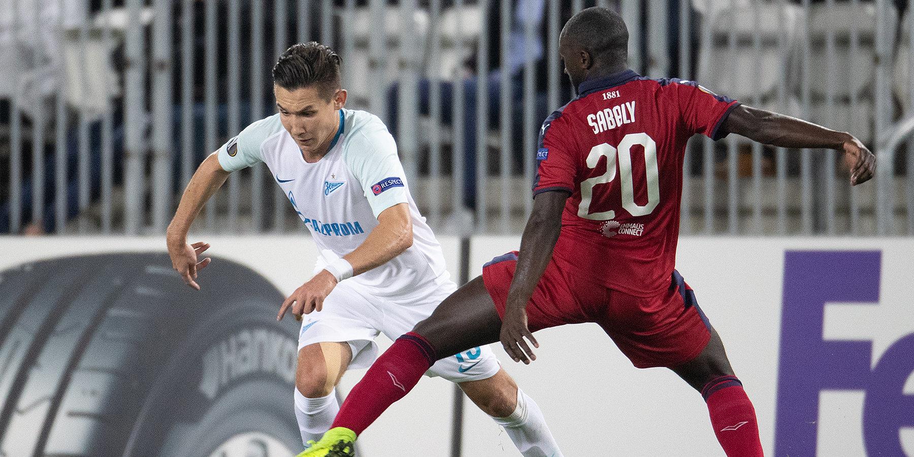 «Зенит» сыграл вничью с «Бордо» в Лиге Европы