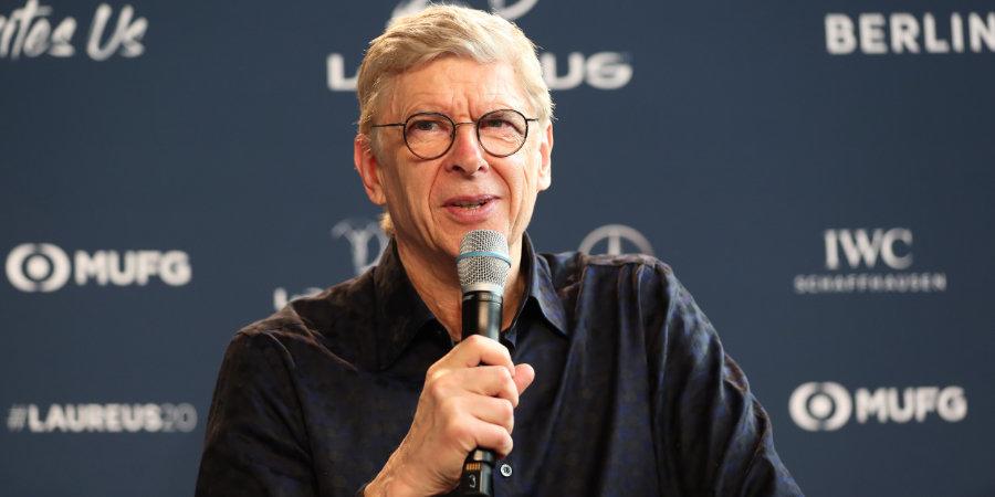 Венгер хочет радикально изменить футбол. Что предлагает Профессор?