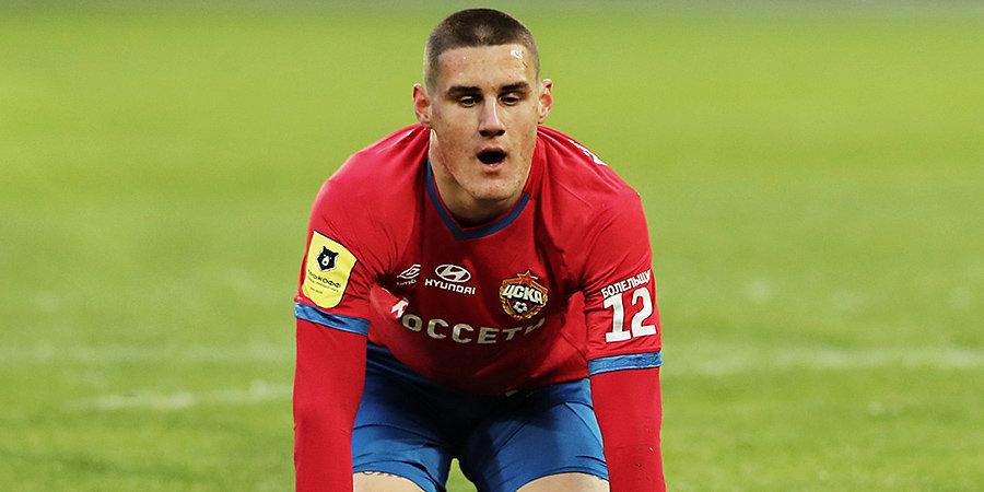 У киевского «Динамо» есть право выкупа Шкурина после окончания аренды