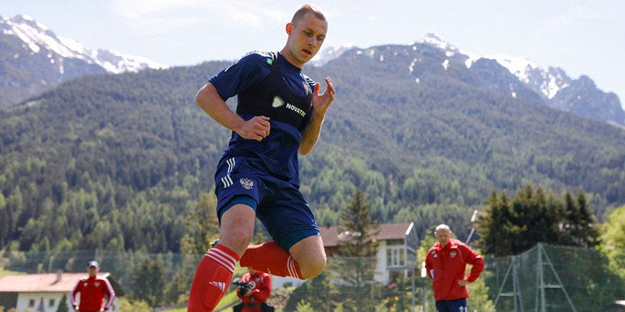 Баринов будет капитаном сборной России в матче с Кипром