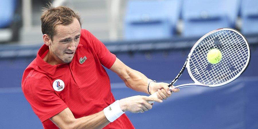 Даниил Медведев: «В первом сете заблокировалась диафрагма. Каким-то чудом выиграл»