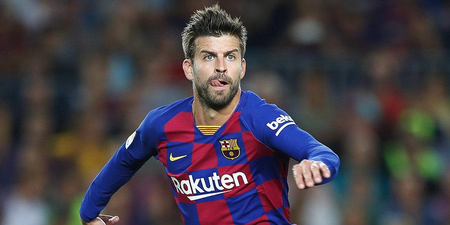 Пике попал в список «Барселоны» на матч с «Реалом»