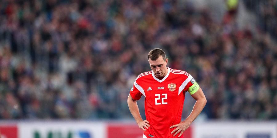Евгений Ловчев: «Ребята, отстаньте от Дзюбы. Давайте разделим его жизнь и футбол»