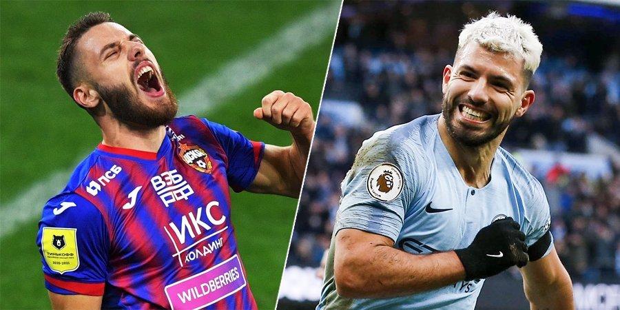 Агуэро — в «Юнайтед», Влашич — в «Милан»… Трансферная жара в Европе