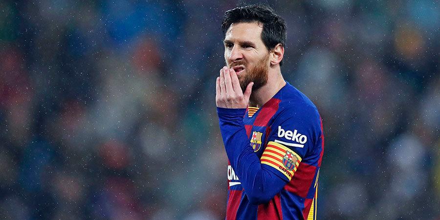 Гари Линекер: «Барселона» вывернулась в истории с Месси. Теперь трудно представить дружественный финал эпохи Лео в клубе»
