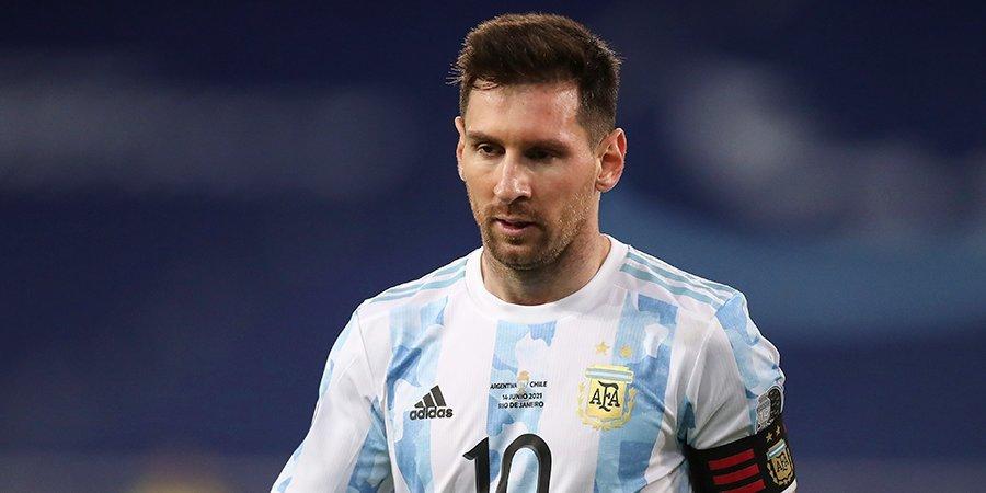 Сборная Аргентины с Месси в составе обыграла Венесуэлу