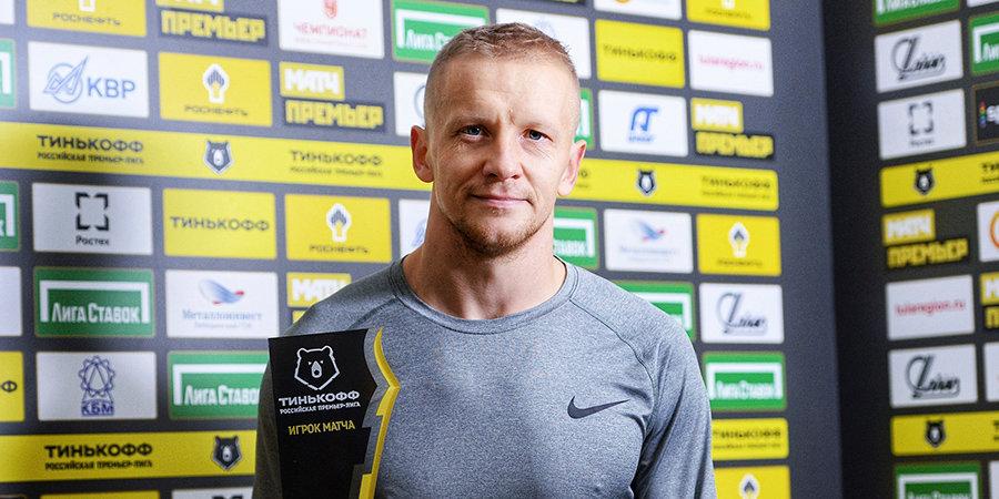 Игорь Смольников: «Мы играли дома и обязаны были побеждать»