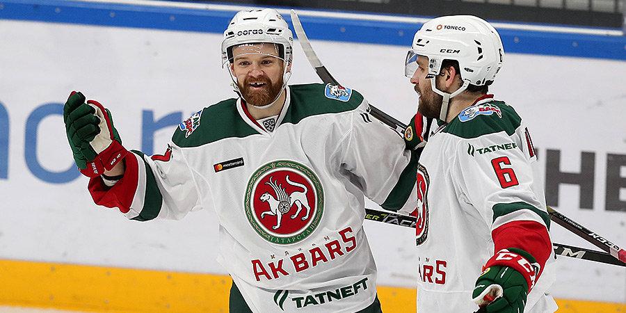 «Ак Барс» разгромил «Динамо», забросив москвичам 7 шайб в гостях. Встреча завершилась дракой