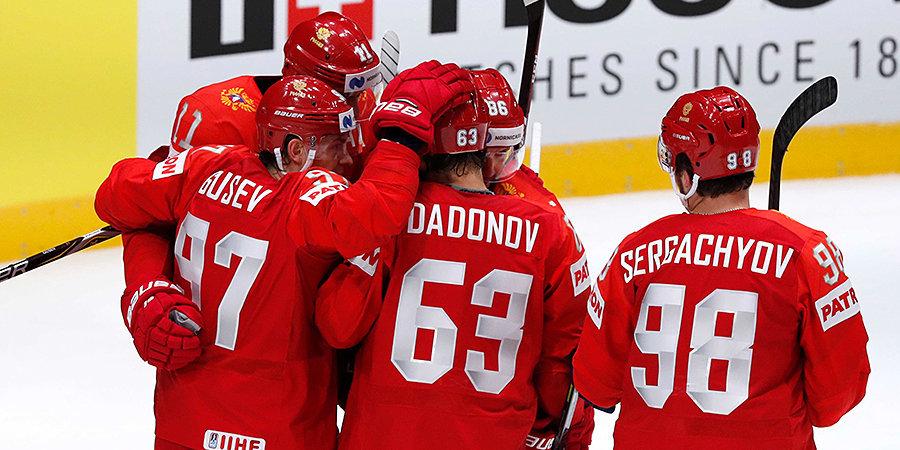 Сборная России забросила пять шайб Норвегии на старте ЧМ