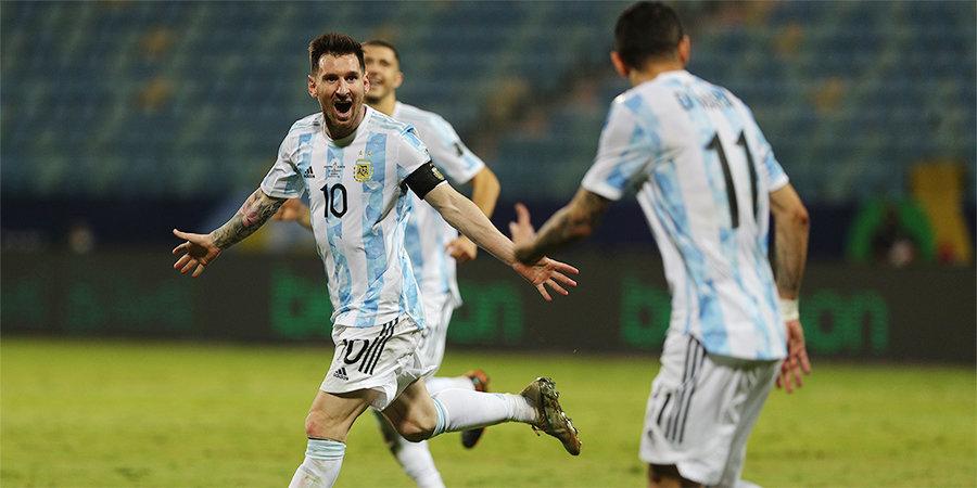Лионель Скалони: «Аргентина долгое время не была чемпионом Америки. Сегодня она получает титул из рук Месси»