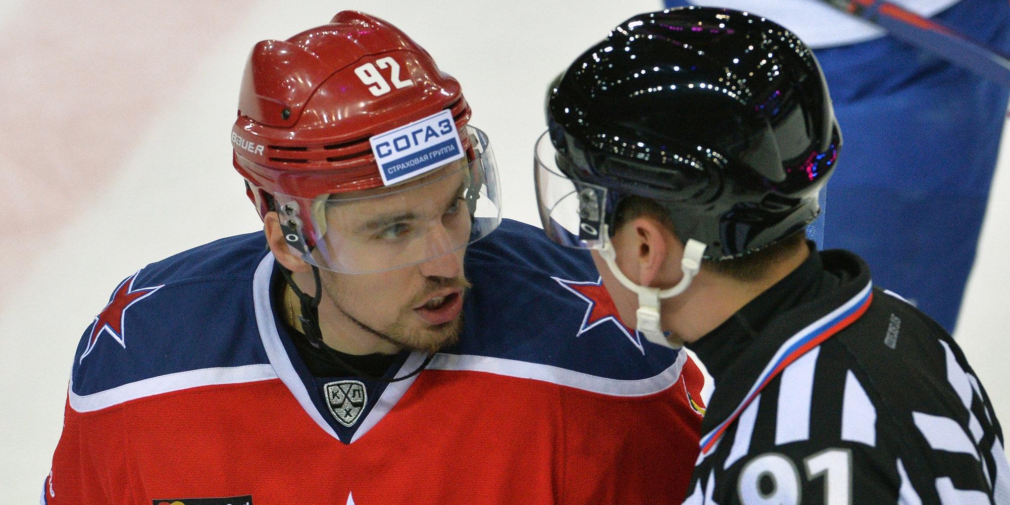 Защитник ЦСКА Игорь Ожиганов перешел в«Торонто»