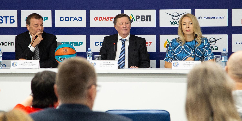 Состав участников Единой лиги ВТБ останется неизменным, Кущенко и Корстин переизбраны на свои посты