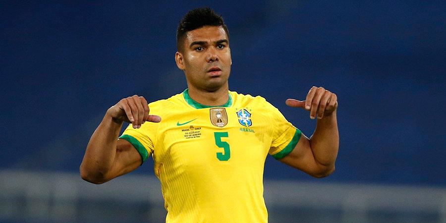 Каземиро пропустит матчи сборной Бразилии в октябре из-за проблем с зубами