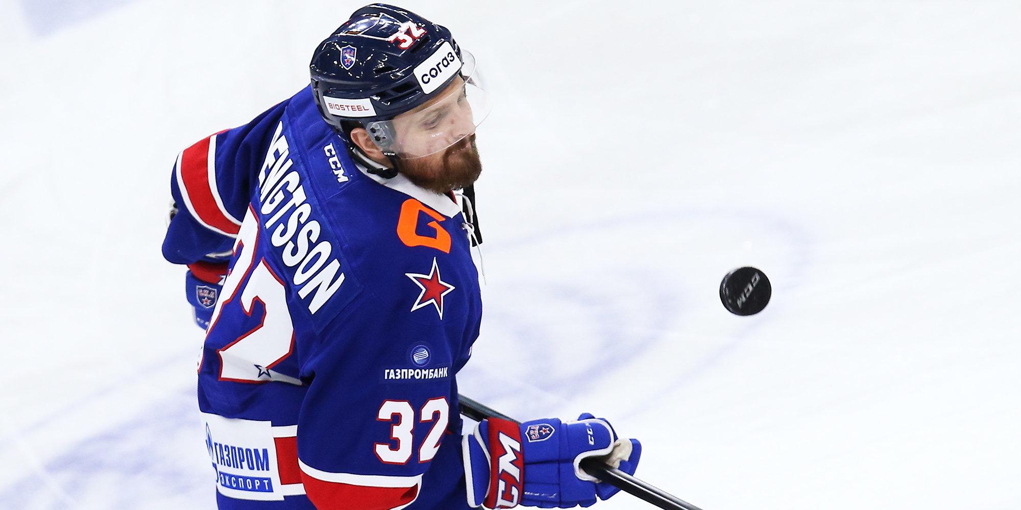 Бенгтссон прокомментировал переход из СКА в минское «Динамо»