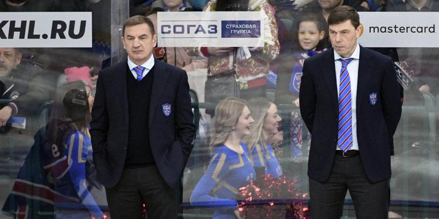 Валерий Брагин: «Ожидаем очень непростой и интересной серии с ЦСКА»