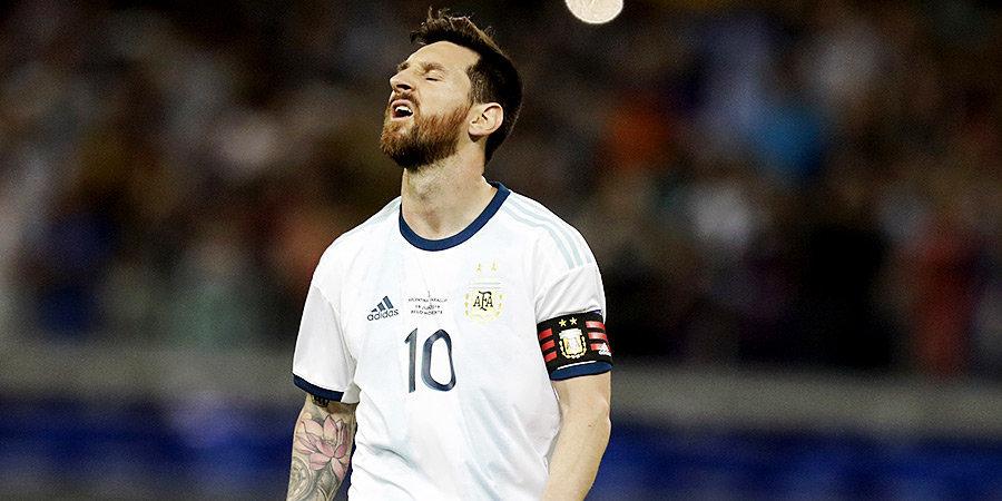 Месси признан лучшим плеймейкером Кубка Америки