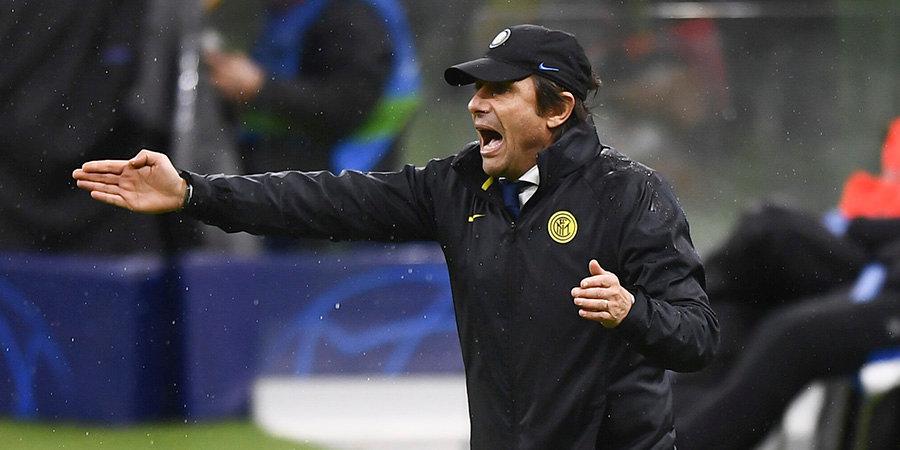 Антонио Кассано — про Конте: «Если бы у меня был такой тренер, я бы попросил президента клуба уволить его»