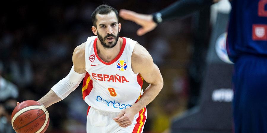Испания обыграла Польшу в четвертьфинале чемпионата мира