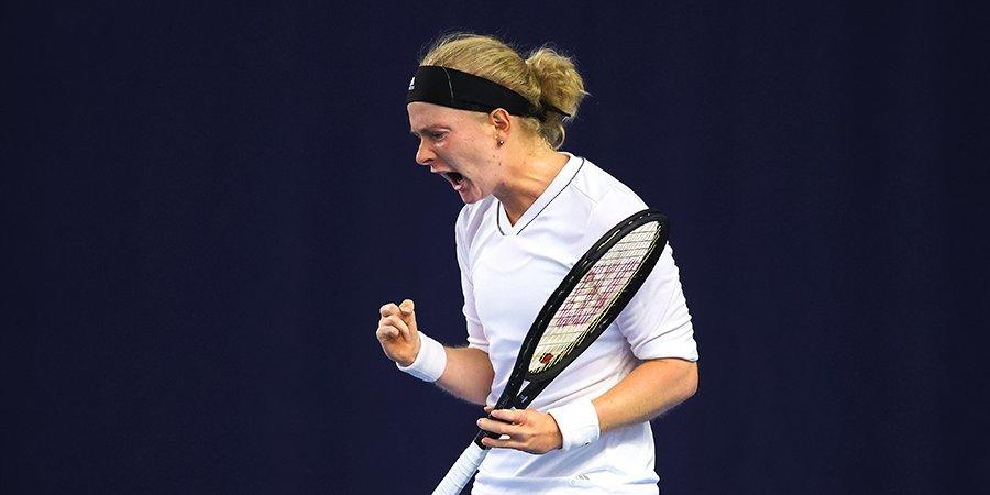 Теннисистка, у которой нет пяти пальцев, вышла в основную сетку Australian Open