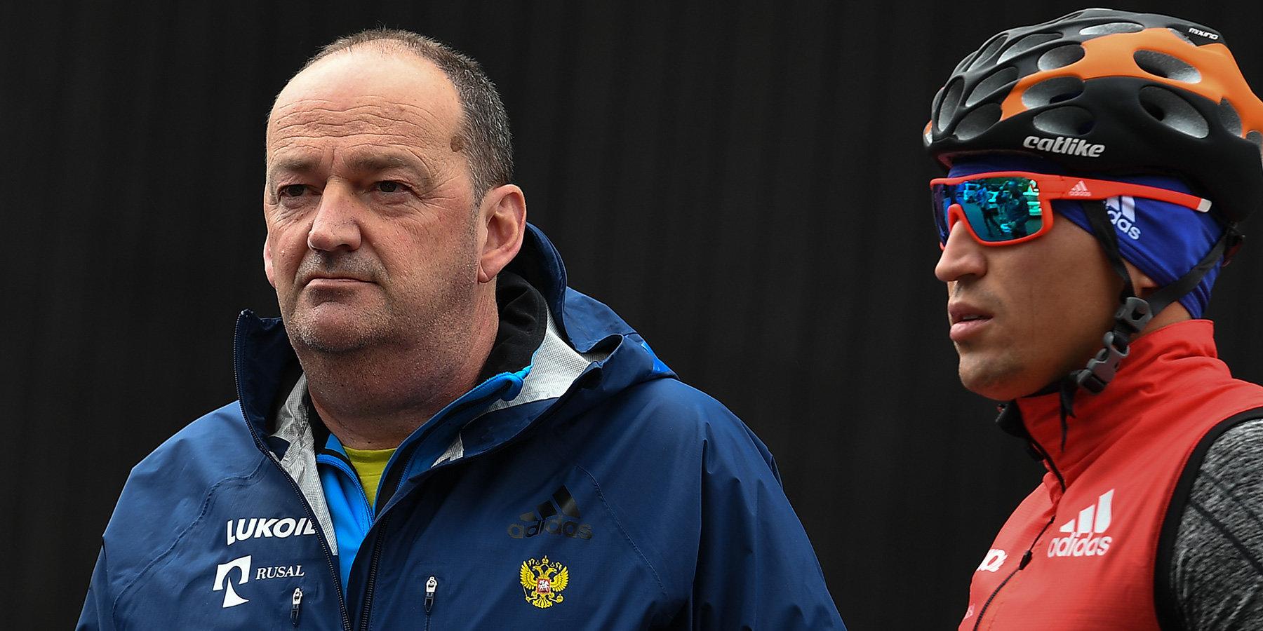 МОК рассмотрит дела трёх русских биатлонистов доконца ноября