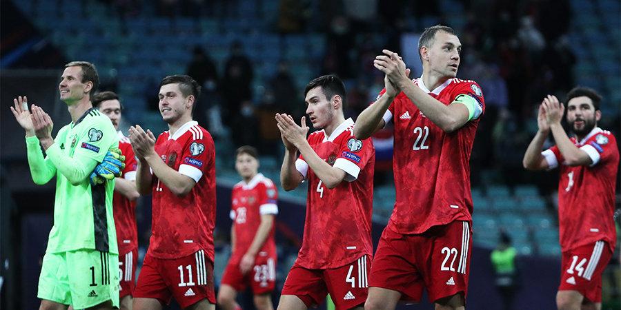 УЕФА может расширить составы команд на Евро-2020