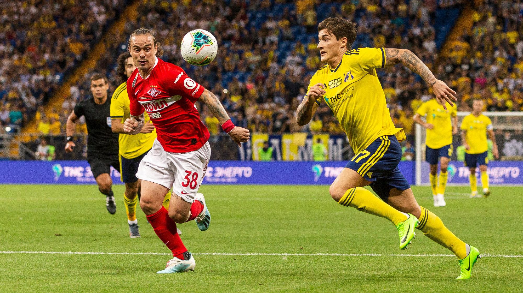 Футбол- еврокубки динамо киев боруссия дата проведения матча