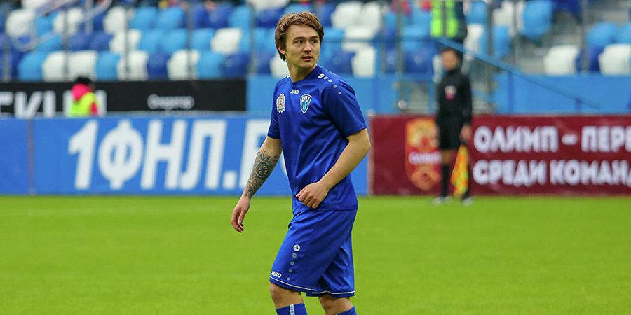 Давыдов стал игроком клуба Олимп-ФНЛ-2. Ранее Федун сравнивал его с Месси