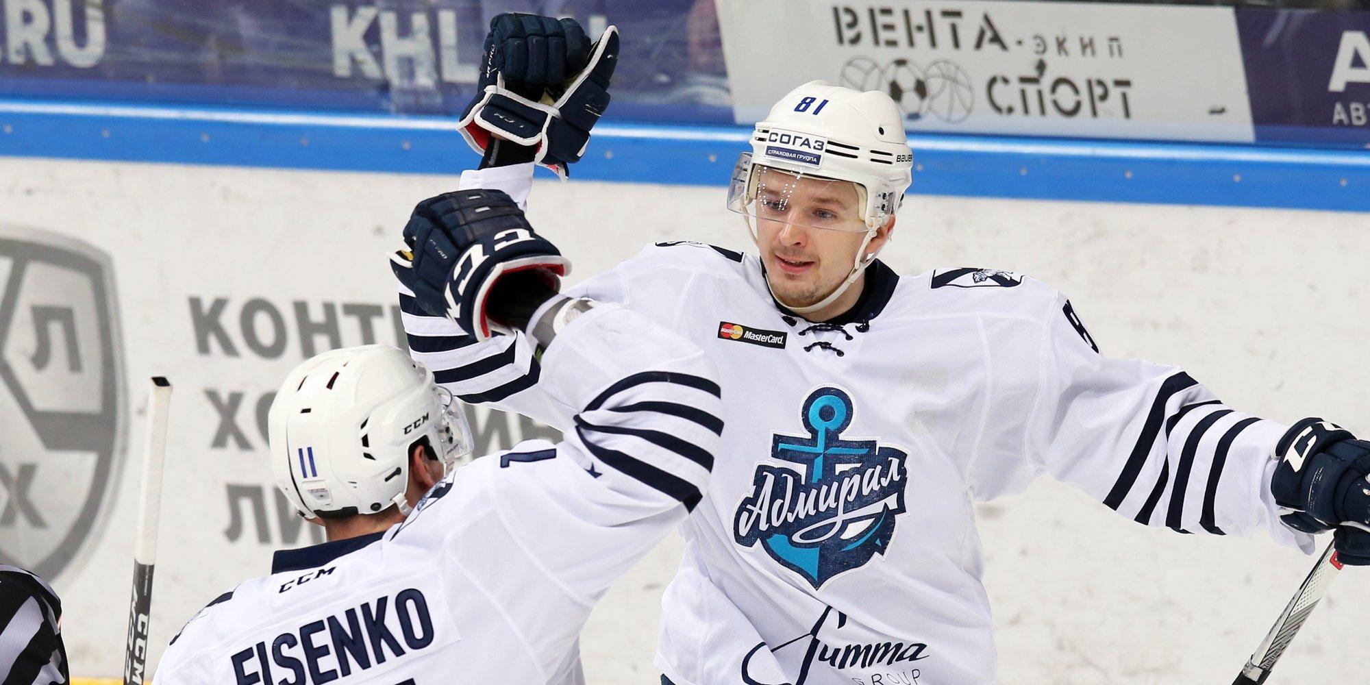 Саюстов стал первым игроком обновленного «Адмирала»
