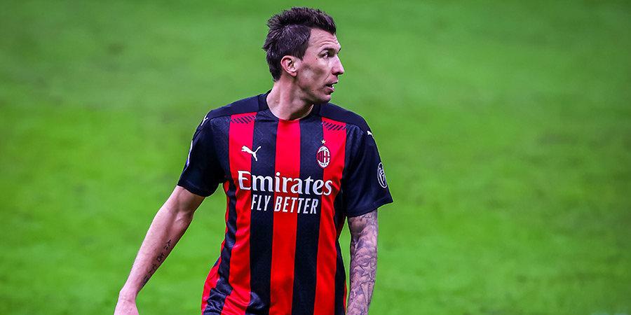 Манджукич впервые выйдет в стартовом составе «Милана» в матче с «Лацио»