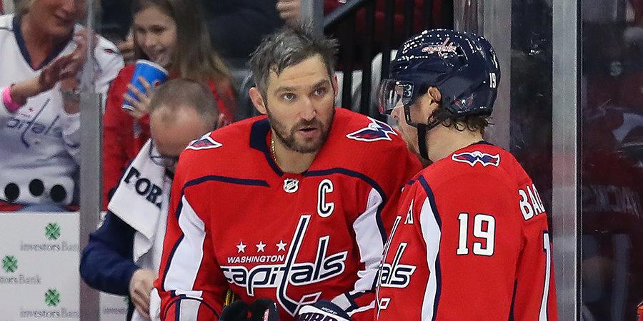 Восемь непредсказуемых пар. В НХЛ начинается настоящий плей-офф