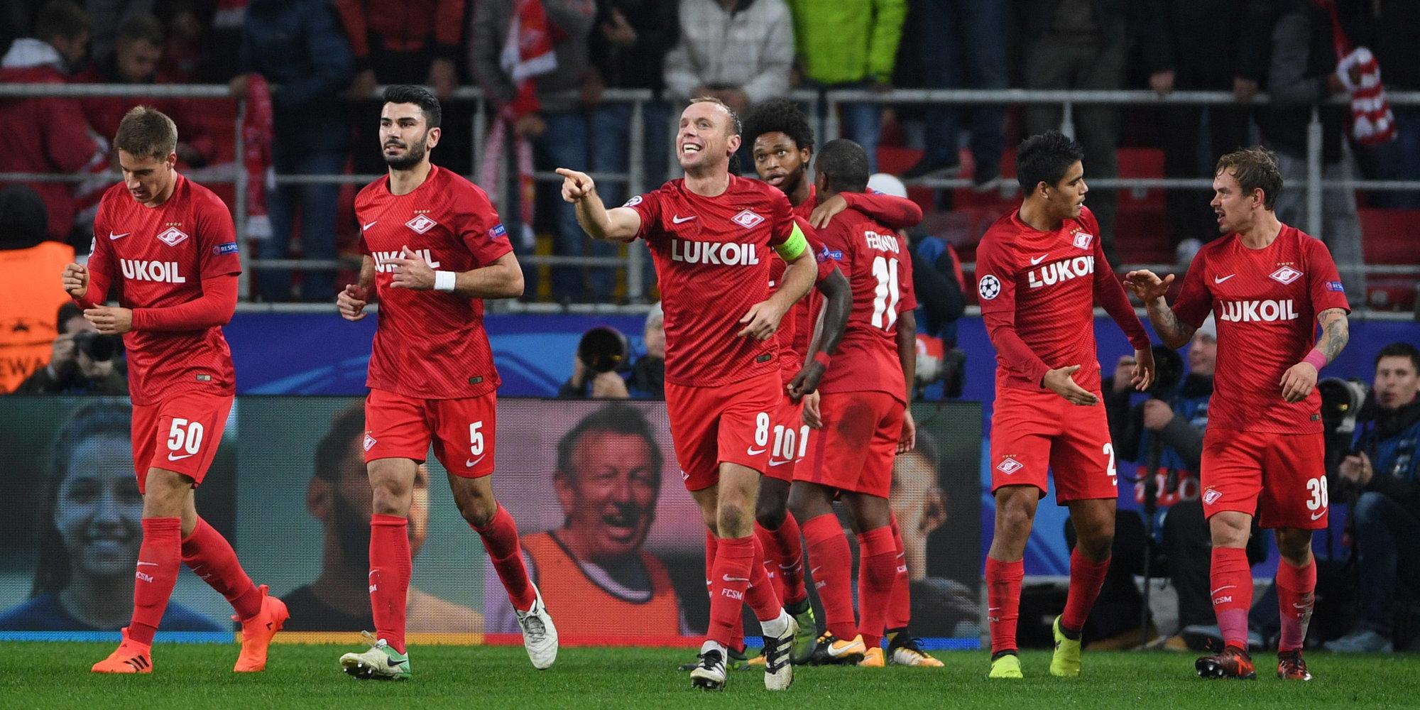 Трансляция футбола по телевизору ювентус- бавария