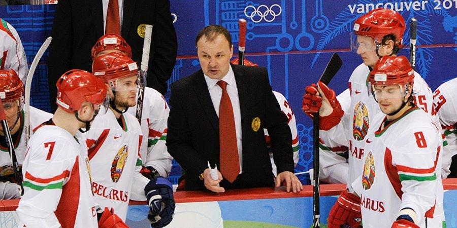 Сборная Белоруссии приступила к подготовке к ЧМ-2021. Главному тренеру помогают Кравец и Воробьев