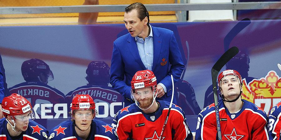 Вайсфельд назвал причины проблем ЦСКА в атаке