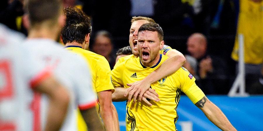 Берг забил испанцам. Событие вторника в отборе на Евро-2020