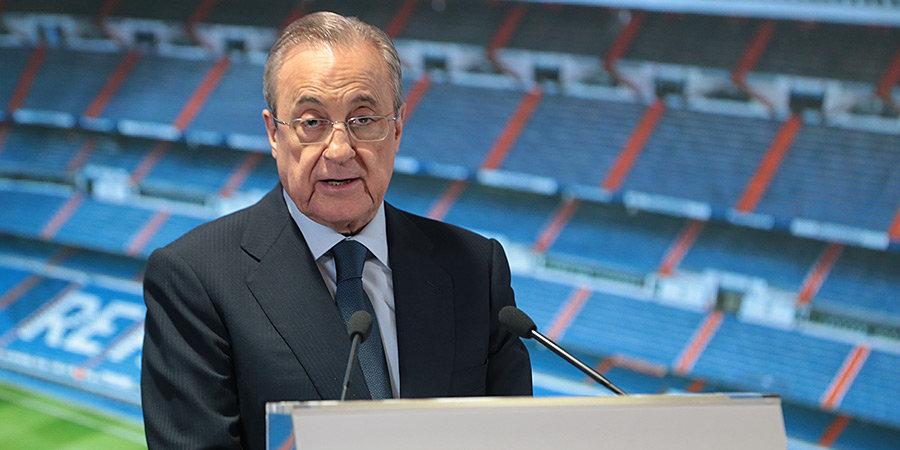 Бюджет «Реала» в новом году составит 617 миллионов евро