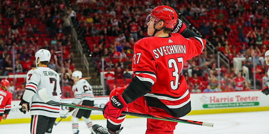 Свечников не против, если гол в стиле лакросс в НХЛ будет называться его именем