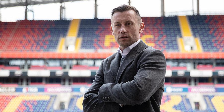 Константин Генич: «Назначение Олича в ЦСКА — это чистая авантюра»