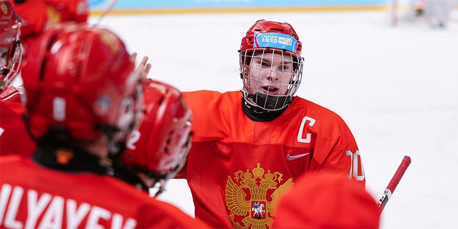 Сборная России забросила 11 шайб в ворота Чехии в заключительном матче группового этапа ЮЧМ-2021