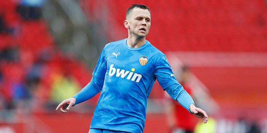 Отец Черышева: «Денис не ведет и не вел переговоров об уходе из «Валенсии». Он остается в клубе»